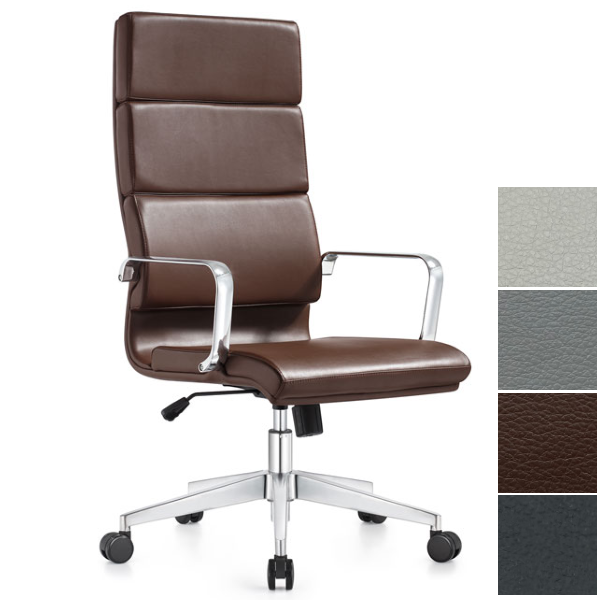 Segmented Brown Leather Office Chair - 4 Colors